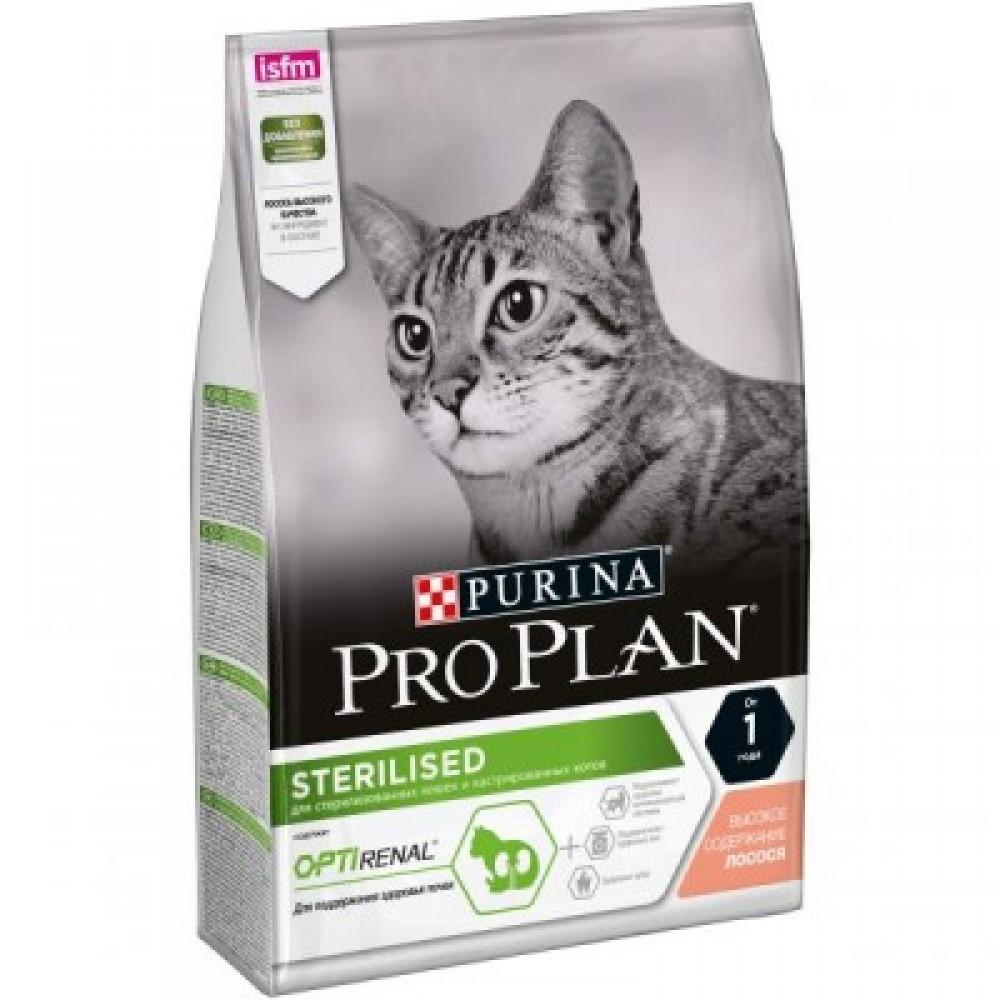 Pro Plan Sterilised,сухой корм для стерилизованных котов и кошек с лососем, на вес