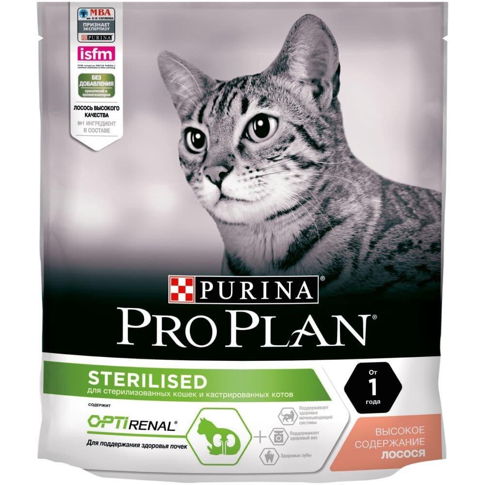 Pro Plan Sterilised,корм для стерилизованных котов и кошек с лососем, уп 400 гр.