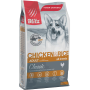 Blitz Adult Dog Chicken&Rice, корм для взрослых собак с курицей и рисом,уп.2 кг.