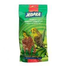 Жорка,конфеты для волнистых попугаев с морской капустой,100 гр.