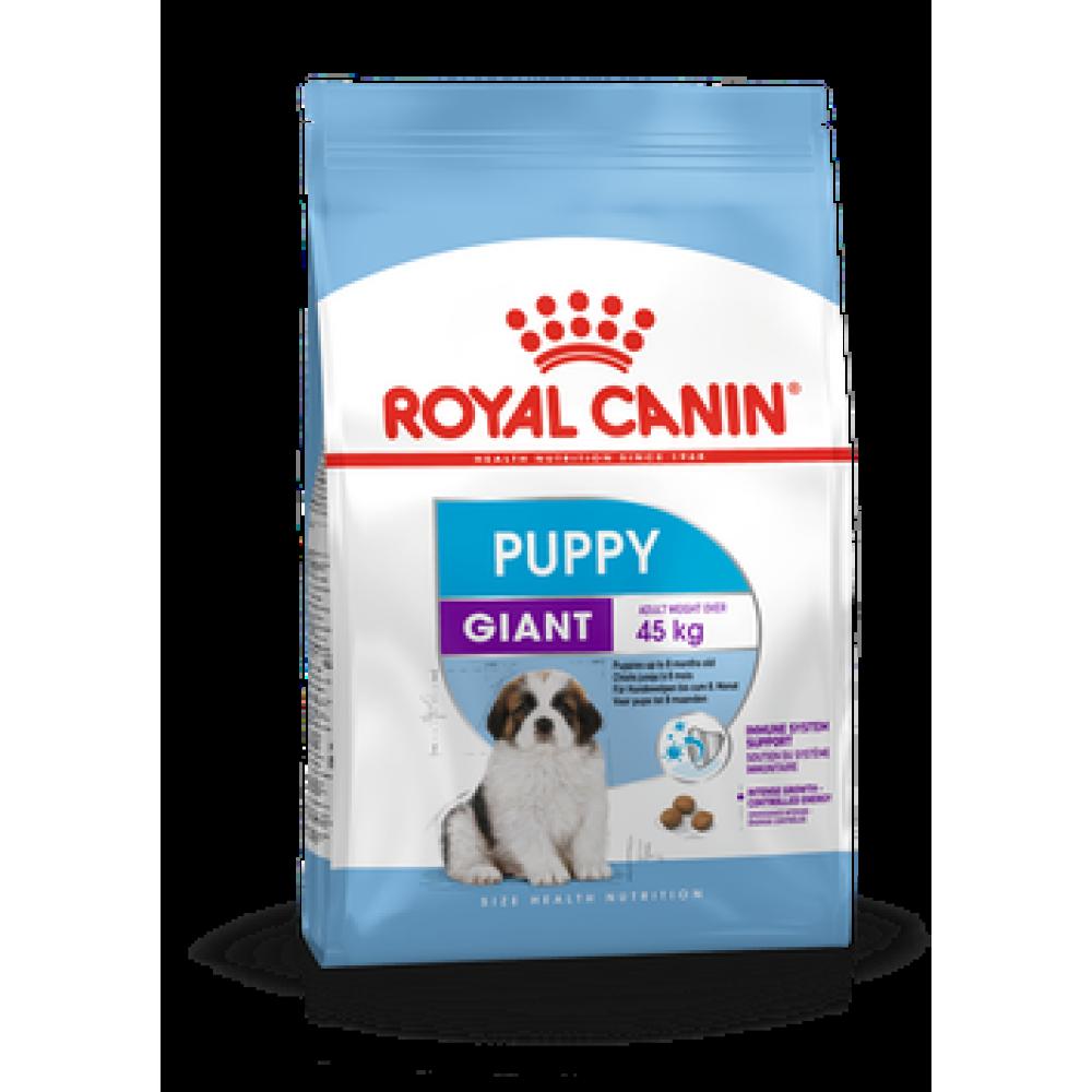 Royal Canin Giant Puppy,корм для щенков гигантских пород с 2 до 8 месяцев, уп. 15 кг