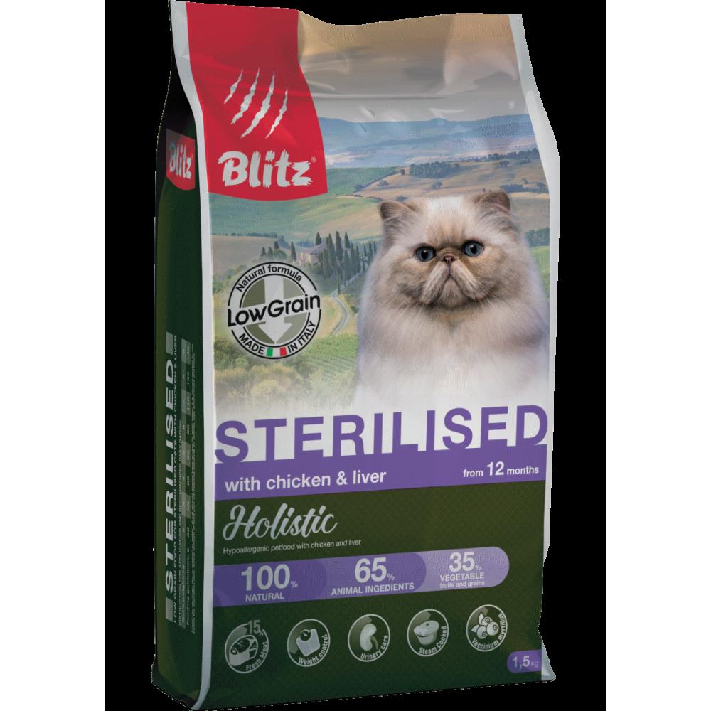 Blitz Holistic Chicken&Liver Adult Sterilised Cat,низкозерновой корм для стерилизованных кошекс курицей и печенью,уп.5 кг.