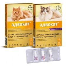 Адвокат капли на холку для кошек весом до 4 кг,1 пипетка 0.4 мл.