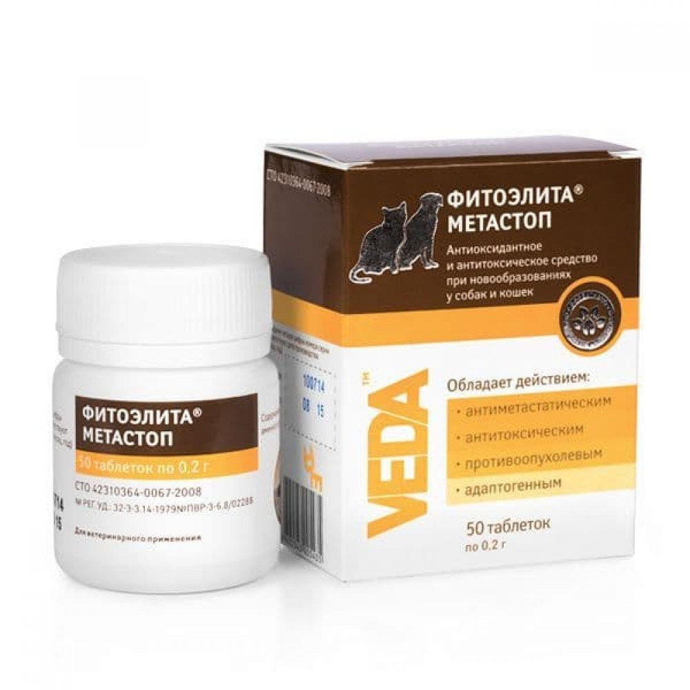 Метастоп (для детоксикации организма при новообразованиях у кошек и собак), 50 таблеток.