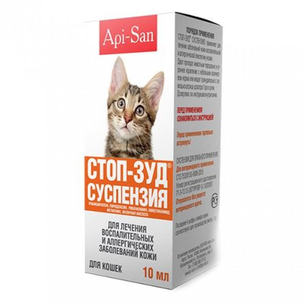 Стоп Зуд (суспензия для кошек), Api-San, флакон 10 мл.