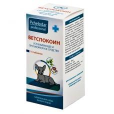 ВетСпокоин для коррекции нежелательного поведения кошек,15 таблеток