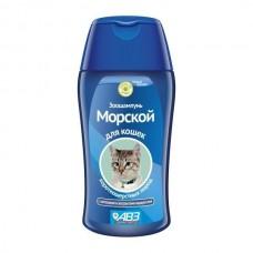 Морской,шампунь для короткошерстных кошек,180 мл.