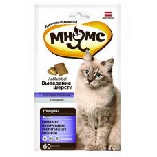 Мнямс хрустящие подушечки для кошек с говядиной *Выведение шерсти*,60 гр.