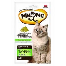 Мнямс хрустящие подушечки для кошек с курицей и сыром *Здоровье и активность*, 60 гр.