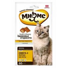 Мнямс хрустящие подушечки для кошек с лососем *Здоровье и красота*,60 гр.