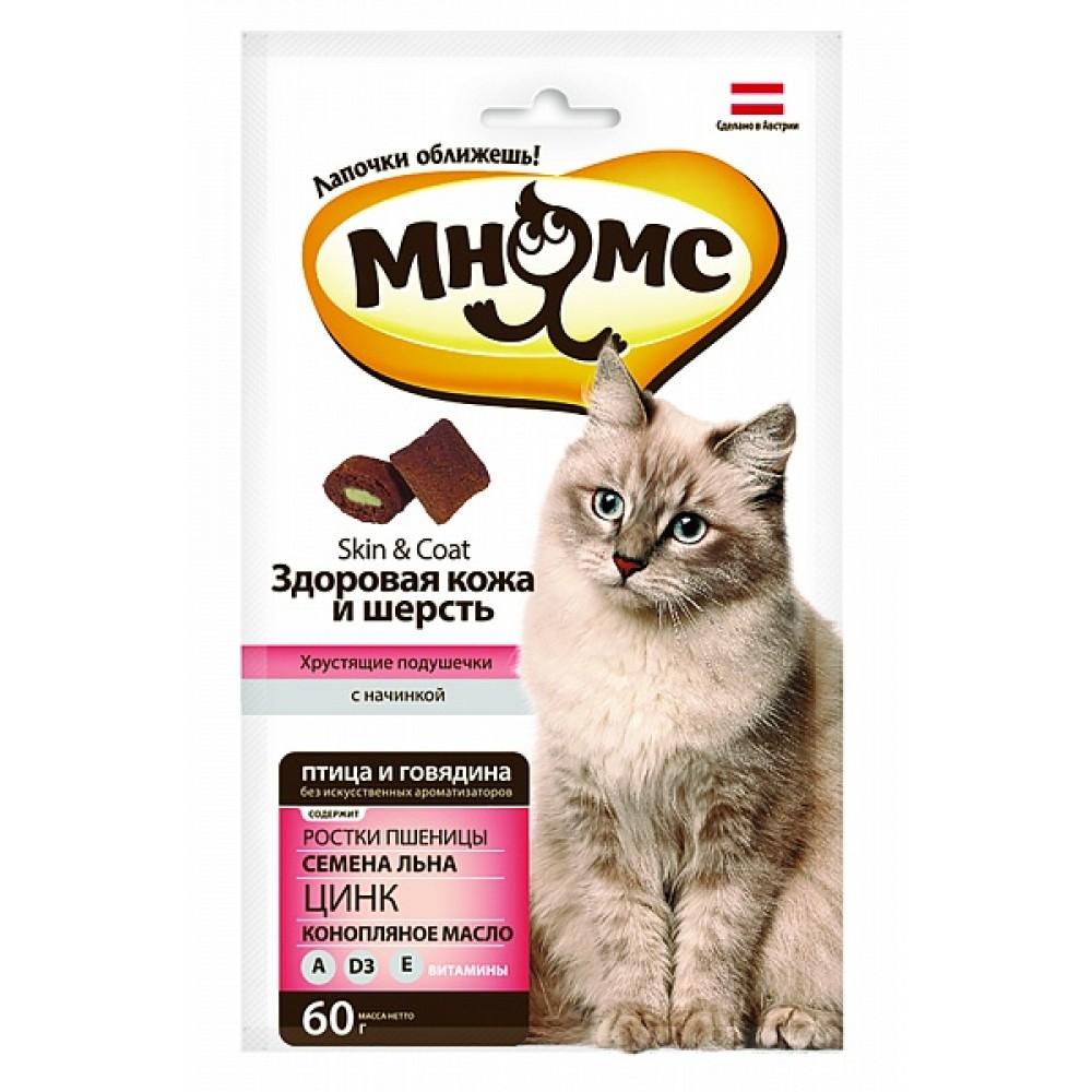 Мнямс хрустящие подушечки для кошек с птицей и говядиной *Здоровая кожа и шерсть*,60 гр.