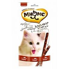 Мнямс лакомые палочки для кошек с говядиной и печенью,уп.13,5см. 3*5 гр.