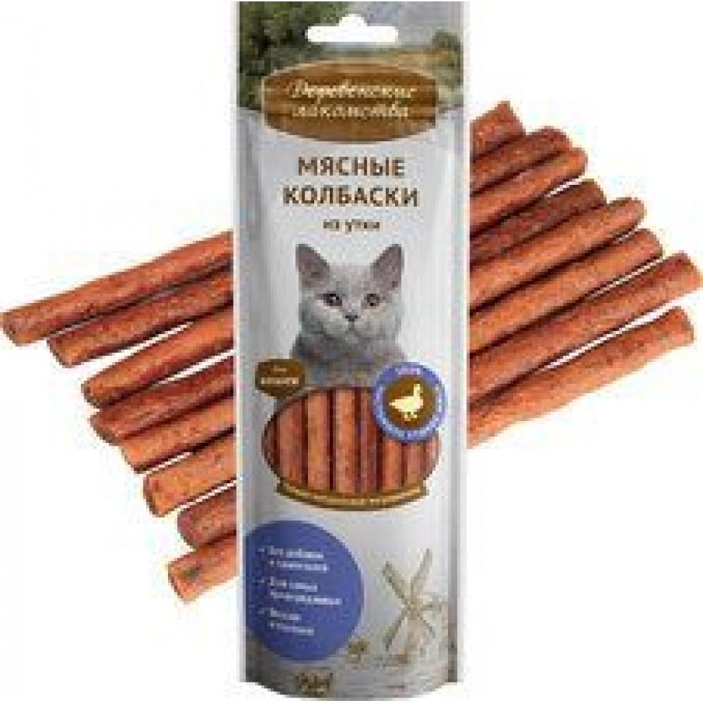 Деревенские лакомства,мясные колбаски из утки для кошек,45 гр.