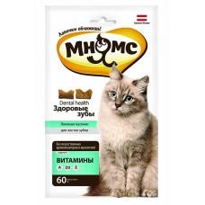 Мнямс хрустящие подушечки для кошек *Здоровые зубы*,60 гр.