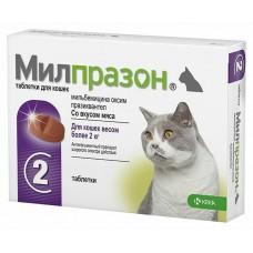 Милпразон Антигельминтик для кошек, 1 таб