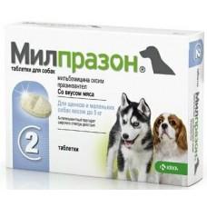 Милпразон таблетки для собак весом до 5 кг от гельминтов, 1 таблетка