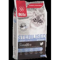 Blitz Sensitive Sterilised Cat, корм для стерилизованных кошек,уп.0,400 кг.