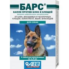 Барс капли для собак, инсекто-акарицидные на холку,1 пипетка