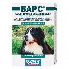Барс капли против блох и клещей для собак более 30 кг,1 пипетка