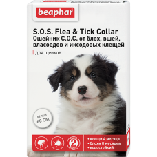 Beaphar Flea&Tick Collar for Puppies S.O.S.,ошейник от блох и клещей для щенков,60 см.
