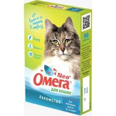 Омега NEO+ для кошек ,«Вывод шерсти» уп.90 таблеток