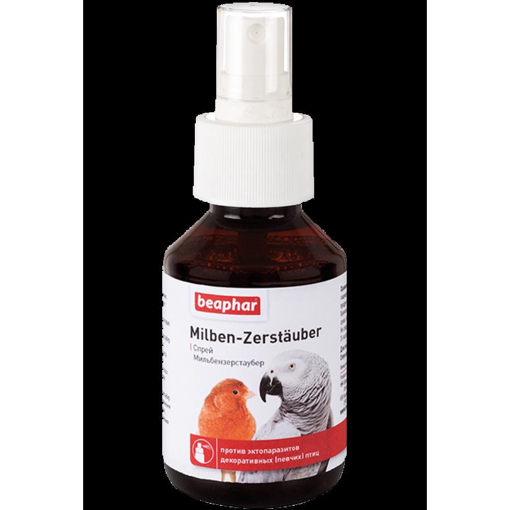 Beaphar Milben-Zerstäuber,спрей против эктопаразитов декоративных птиц,100 мл.