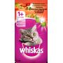 Whiskas,сухой корм для котят подушечки с молоком,индейкой и морковью,уп.1,9 кг.