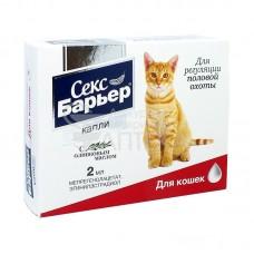 Секс Барьер капли для регуляции половой охоты у кошек,2 мл.