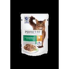 Perfect Fit для стерилизованных кошек, с курицей в соусе 85гр