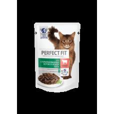 Perfect Fit  для стерилизованных кошек, с говядиной в соусе 85кг