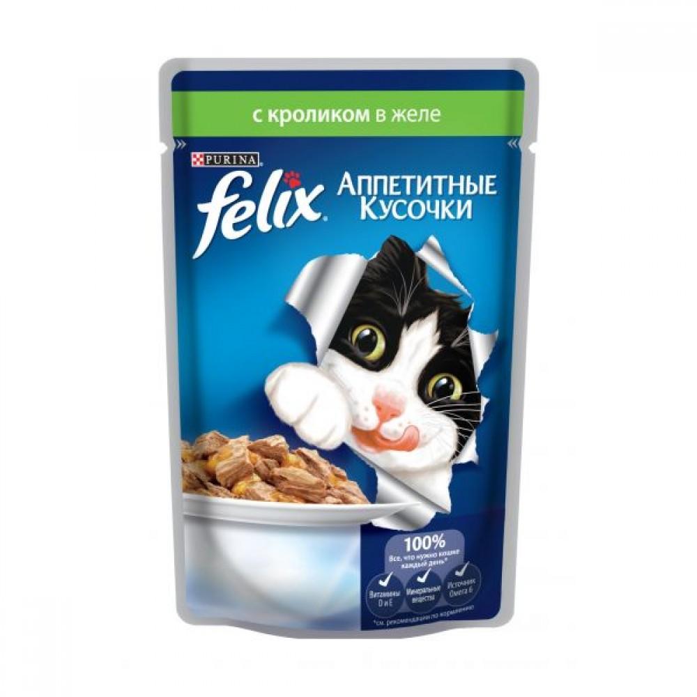 Felix,кусочки с кроликом в желе для кошек,пауч 85гр.