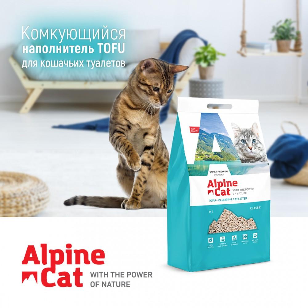 Alpine cat комкующий наполнитель ТОФУ классический,6л.(2,6 кг.)