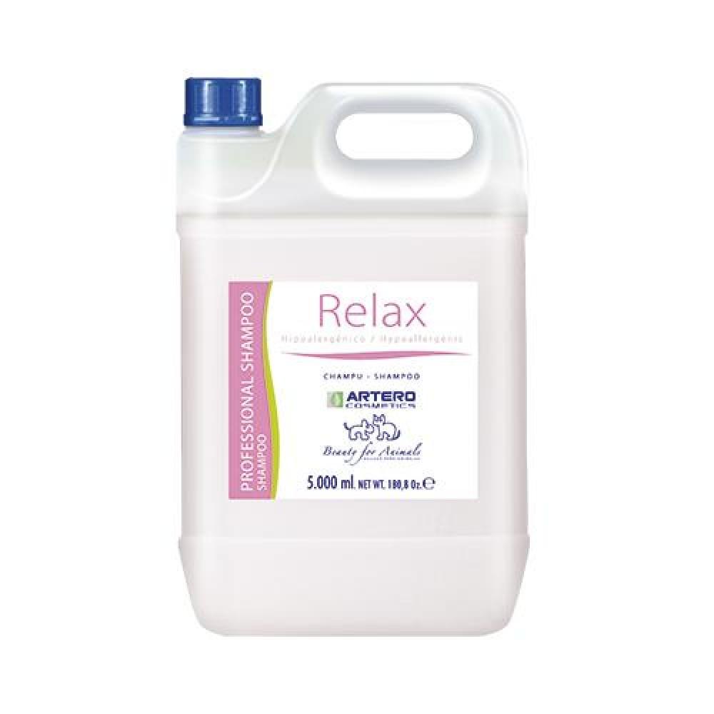 Artero Relax,гипоаллергенный шампунь для собак и кошек,5 л.