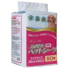 Пеленки Hush Pet,для собак одноразовые 45х60 см.,уп.50 шт.