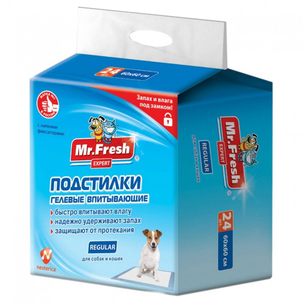 Mr.Fresh Expert Regular,пеленки,60*60 см.,уп.24 шт.