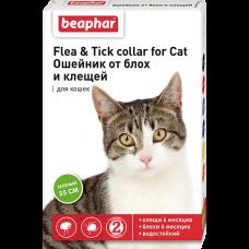 Beaphar Flea&Tick Collar for cat,ошейник от блох для кошек зеленый,35 см.