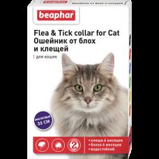 Beaphar Flea&Tick Collar for cat,ошейник от блох для кошек фиолетовый,35 см.