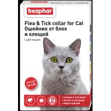 Flea&Tick Collar for cat,ошейник от блох для кошек красный,35 см.