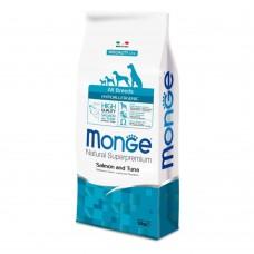 Monge Dog All Breeds Adult Hypoallergenic Salmon&Tune,сухой корм для взрослых собак гипоалергенный с лососем и тунцом,уп.12 кг.