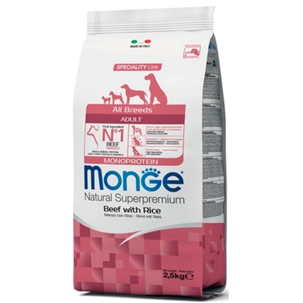 Monge Dog All Breeds Adult Beef&Rice,сухой корм для взрослых собак с телятиной и рисом,уп.12 кг.