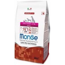 Monge Dog Extra Small Adult Lamb&Rice,сухой корм для взрослых собак миниатюрных пород с бараниной и рисом,уп.2,5 кг.