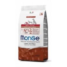 Monge Dog Mini Puppy&Junior Lamb&Rice,сухой корм для взрослых собак мелких пород с бараниной и рисом,уп.2,5 кг.