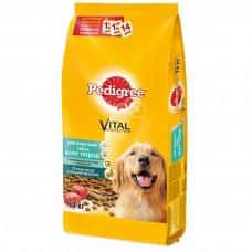Pedigree,сухой корм для взрослых собак всех пород,уп.13 кг.
