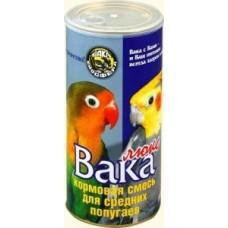 Вака Люкс,корм для средних попугаев,уп.900 гр.