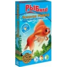 Рыбята,корм для золотых рыбок,10 гр.