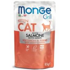 Monge Cat Grill Kitten Salmone,влажный корм для котят с лососем,уп.85 гр.