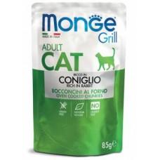 Monge Cat Grill Adult Rabbit,влажный корм для взрослых кошек с кроликом,уп.85 гр.