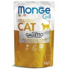 Monge Cat Grill Sterilised Cockerel,влажный корм для стерилизованных кошек с итальянской курицей,уп.85 гр.
