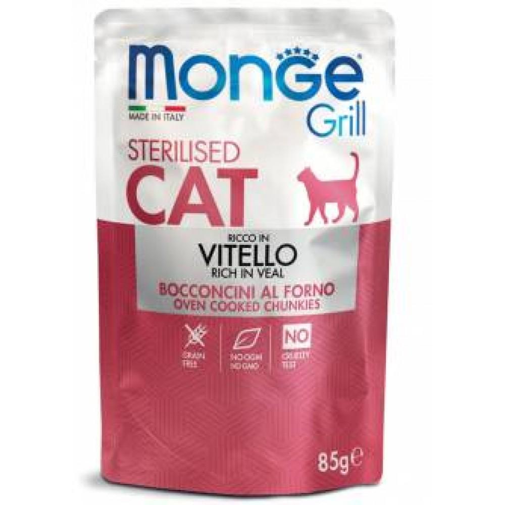 Monge Cat Grill Sterilised Veal,влажный корм для стерилизованных кошек с телятиной,85 гр.