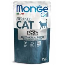 Monge Cat Grill Sterilised Trout,влажный корм для стерилизованных кошек с форелью,85 гр.